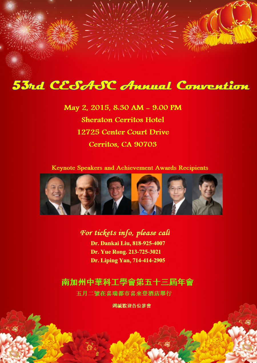 CESASC Annual Convention on May 2.